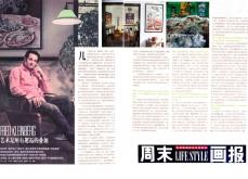 Lifestyle,Shanghai 12/2012