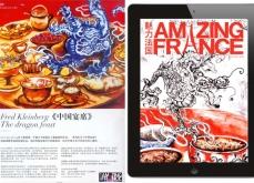 Amazing Chine 09/2012 - Amazing France 09/2012