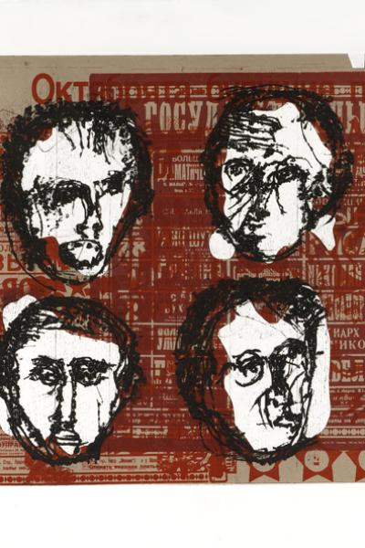 Les disparus, 2002, gravure au carborundum sur papier Arche, 80X140 cm, édition limitée