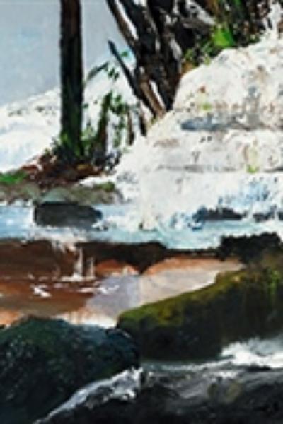 Panoramique, huile sur toile 50 x 400 cm, 2015